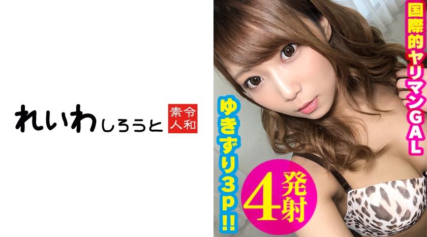383REIW-019_cover