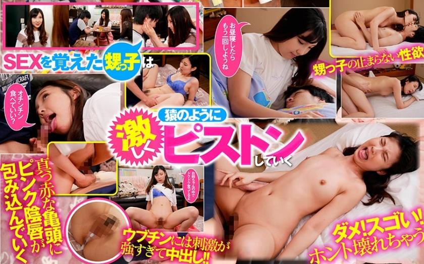 110AKDL-075_cover