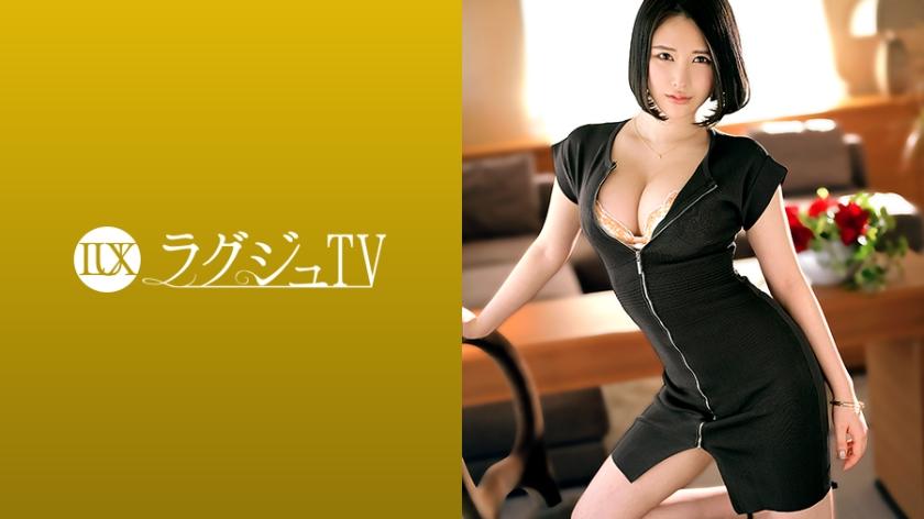 259LUXU-1402_cover