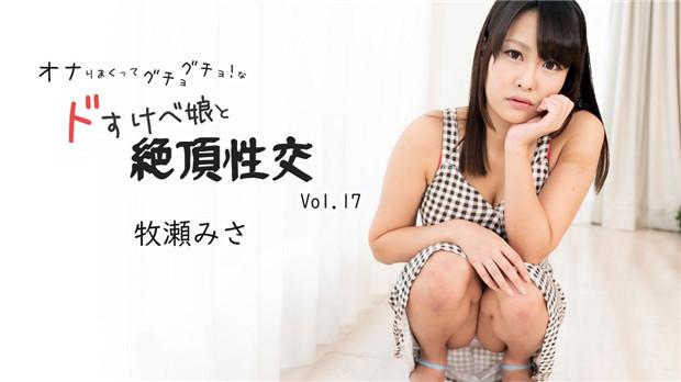 HEYZO_2496_cover