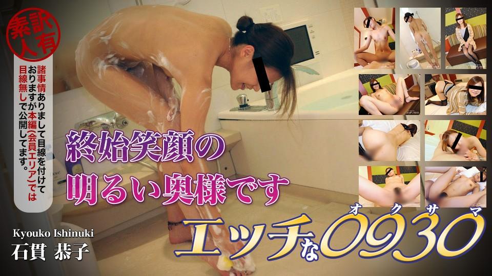H0930_ki210914_cover
