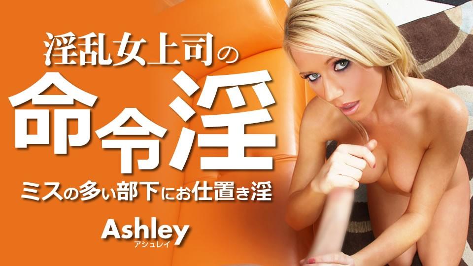 Kin8tengoku_3452_cover