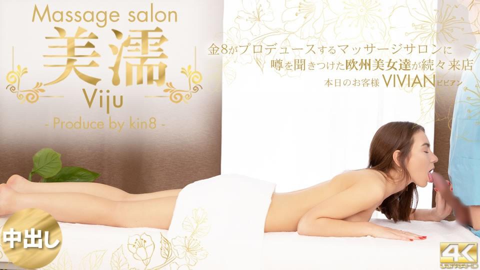 Kin8tengoku_3474_cover