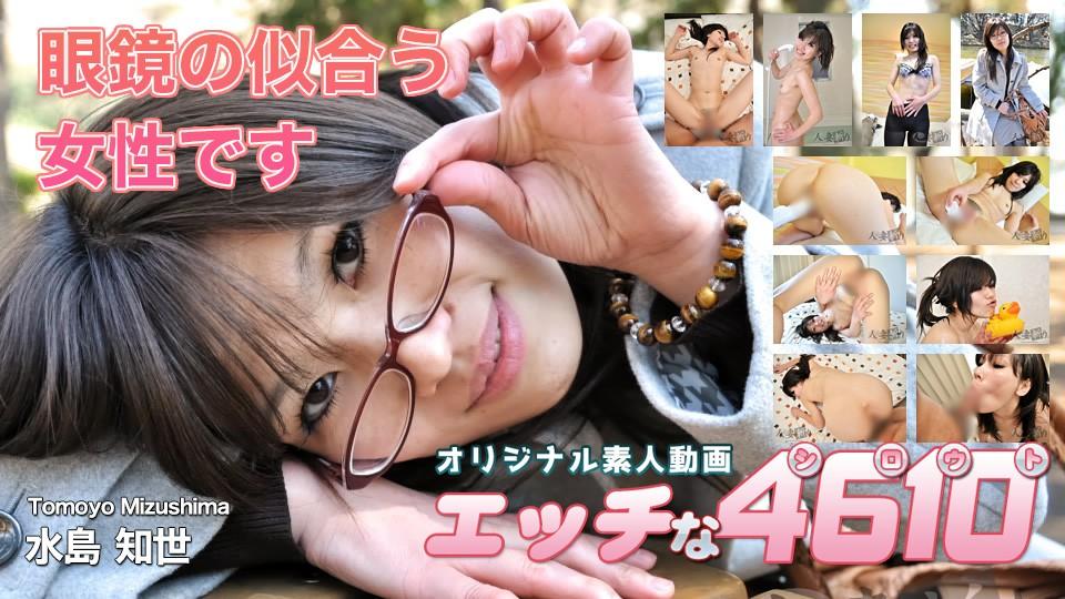 H4610_ki211012_cover