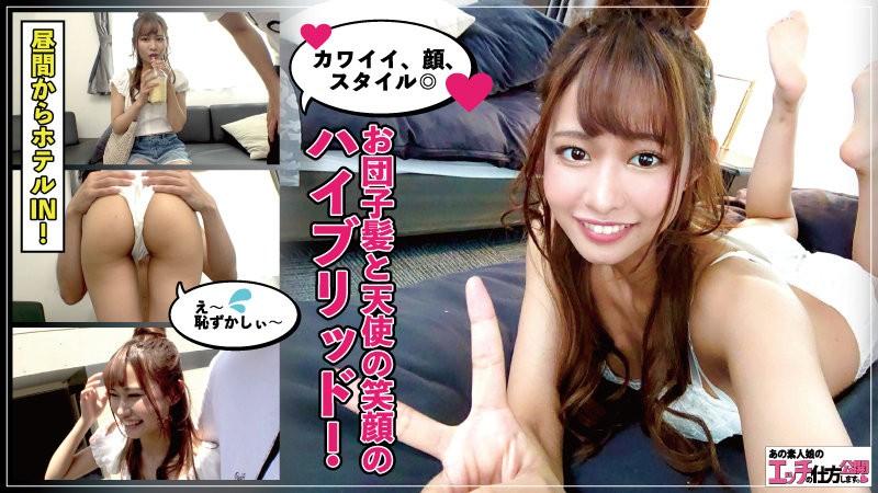 KOUKAI-058_cover