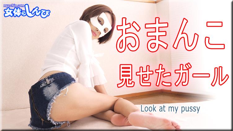 Nyoshin_n2263_cover