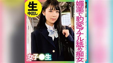 CH-010 くるみ (涼花くるみ)