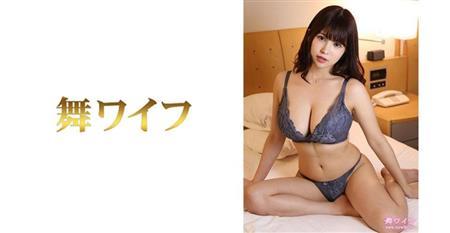 (Chinese-sub) 292MY-462 秋川美羽 2