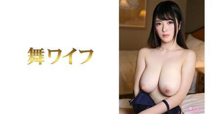 (Chinese-sub) 292MY-498 三苫ほのか 2