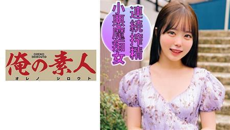 (Chinese-sub) OREC-816 OREC-816 あすか 2