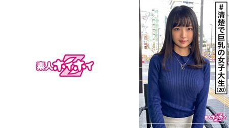 420HOI-168 可憐(21) 素人ホイホイZ・素人・大学4年生・清楚・巨乳・スタイル抜群・おしとやか・感度良好・美少女・スレンダー・美乳・長身・ハメ撮り