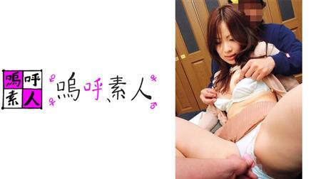 371AHSHIRO-229 志穂さん、恋さん、美月さん
