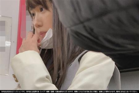 467SHINKI-052 《レア》【電車痴漢】【自宅盗撮】【睡眠姦】白イートンの名門お嬢様 純白P #52