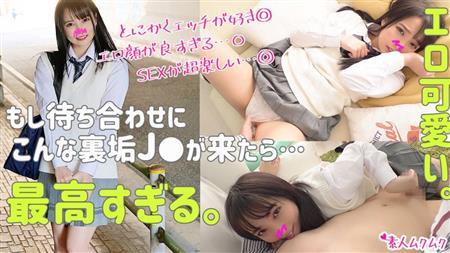 SMUK-061 あおい (枢木あおい)